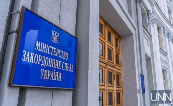 """Единственным государством в мире, которое обвиняет Украину в """"агрессивных милитаристских планах"""", является РФ - МИД"""