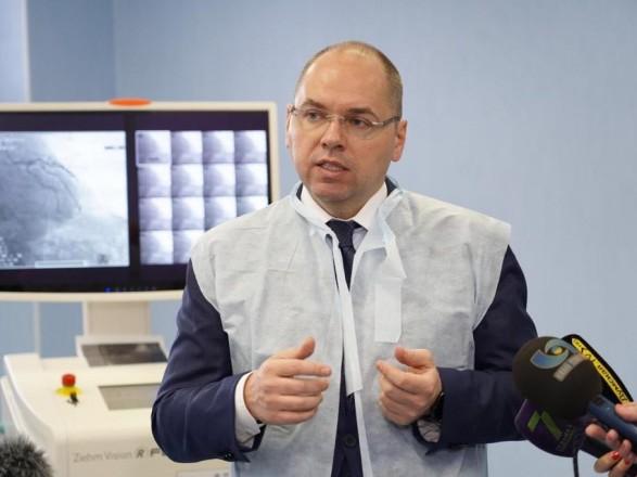 Новая партия вакцины AstraZeneca прибудет в Украину завтра - Степанов