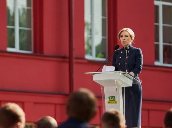 Верещук призвала политиков не заниматься алармизмом в вопросах российской агрессии