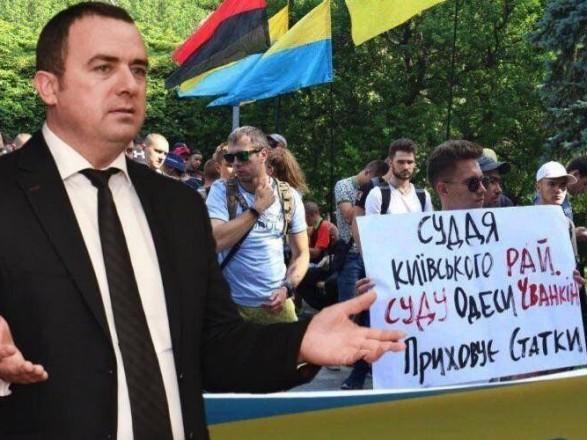 Не только ОАСК: СМИ заявляют о произволе одесского судьи
