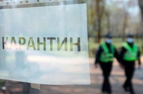 """Одесская область вышла из """"красной"""" зоны карантина"""