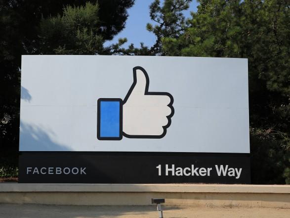Facebook удалил страницу австралийского политика из-за публикации дезинформации о COVID-19