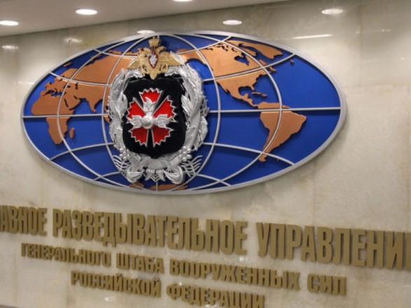 Bellingcat: саботаж ГРУ в Чехии и отравление трех болгар – часть операции по подрыву обороноспособности Украины