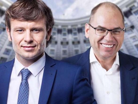 """Подводные камни """"ковидного"""" аудита: СМИ рассказали о противостоянии Степанова и Марченко"""