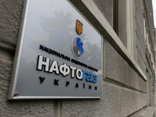 """""""Нафтогаз"""" повысил цену на газ для тепловиков почти на 250 гривен"""
