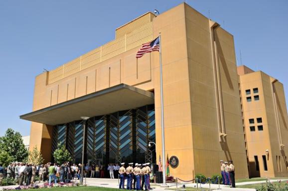 США приказали сотрудникам посольства в Афганистане покинуть страну