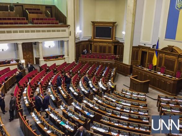 Верховная Рада соберется на внеочередное заседание 29 апреля: что будут рассматривать