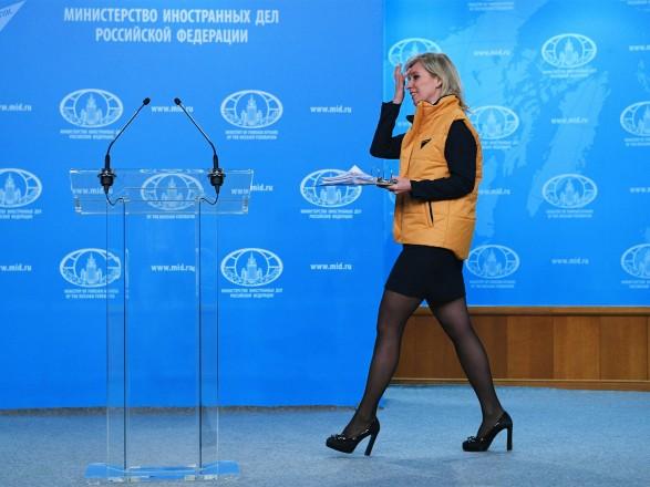 """""""Неумная попытка шантажа"""": в РФ ответили на заявление посла Украины о восстановлении ядерного статуса"""