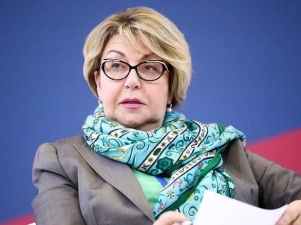 МИД Болгарии вызывает посла России