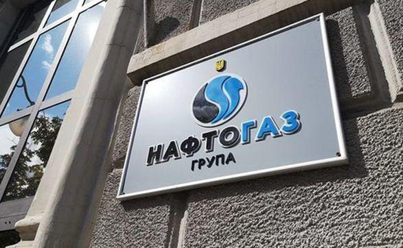 При убытках в 19 млрд грн на содержание правления Нафтогаза в 2020 году было выделено 671 миллион гривен - нардеп