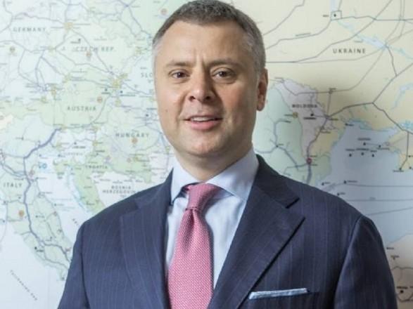"""Новое руководство Нафтогаза продолжит борьбу против """"Северного потока-2"""": как именно"""