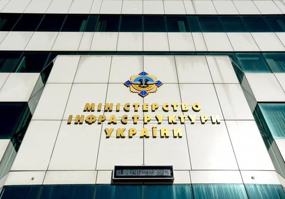 """Министерство инфраструктуры заявило, что не берет на себя ответственность за миллиардные убытки """"Укрзализныци"""""""