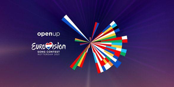 """""""Евровидение"""" в Роттердаме пройдет со зрителями: названы условия"""
