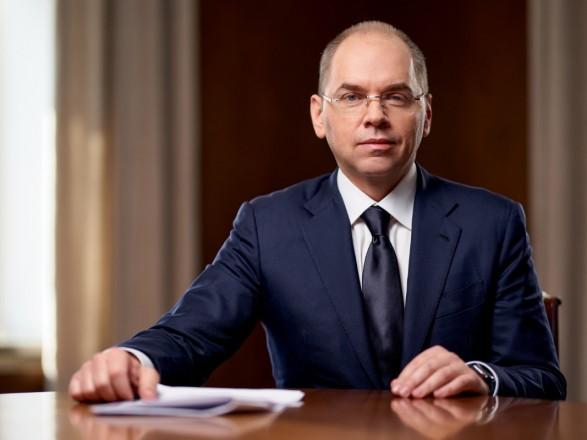 Степанов: Минздрав способен обеспечить украинцев вакцинами от COVID-19 в полном объеме в 2021 году