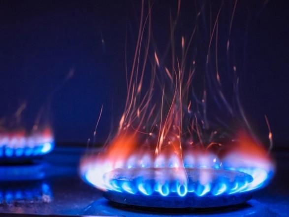 Годовой тариф на газ для населения: где и сколько будет стоить голубое топливо