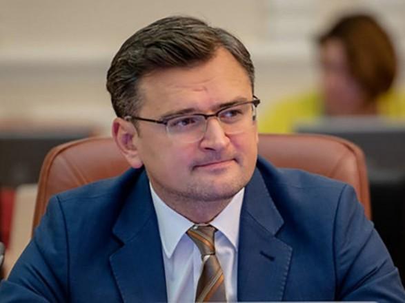 """Кулеба упрекнул западным партнерам отсутствием жесткой реакции на """"паспортизацию"""" Россией жителей ОРДЛО"""
