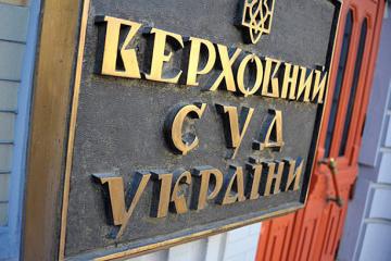 Верховный суд отменил протокол по выборам в 87-м округе на Прикарпатье - ОПОРА