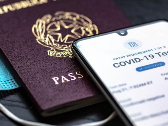 В Італії з другої половини травня запроваджуються COVID-паспорти