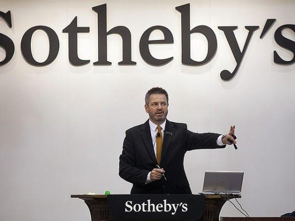 Аукцион Sotheby's впервые ввел оплату криптовалютой на торгах за картину Бэнкси