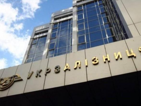 """Парламентская следственная комиссия по """"Укрзализныце"""" планирует визит в САП"""