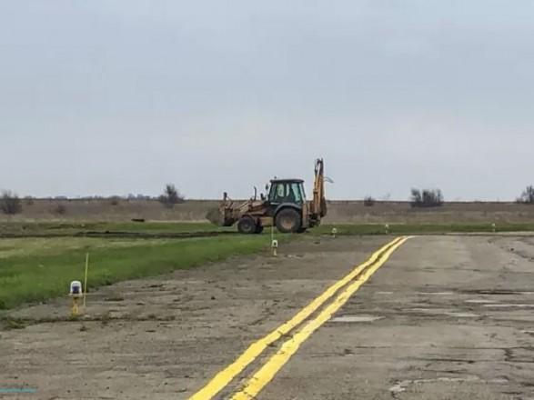 """""""Дія"""" не работает. ГАСИ блокирует строительство терминалов международного аэропорта """"Днепр"""", — СМИ"""