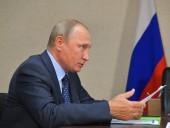 Путин не поздравил с Днем Победы Зеленского: зато поздравил украинский народ