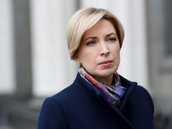 Верещук: украинцам надо простить друг друга и примириться