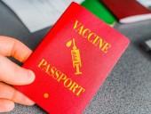 У ЄС назвали терміни появи паспортів вакцинації