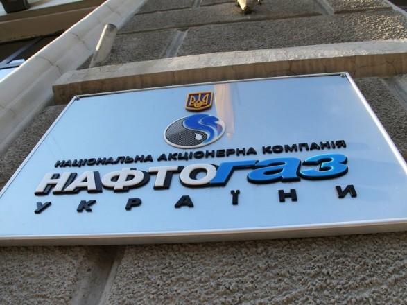 Ситуация с Нафтогазом: наблюдательному совету предложат остаться, а замену Витренко начнут искать через полгода