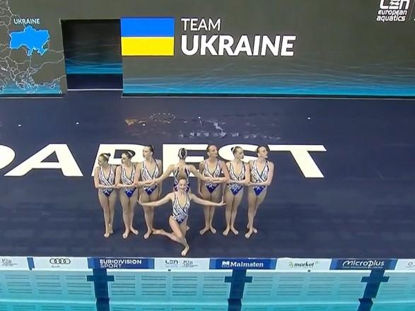 Украина получила третью медаль на чемпионате Европы по водным видам спорта