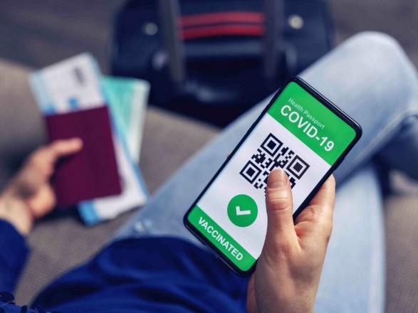 """В Сербии внедрили цифровой """"зеленый сертификат"""" прививок"""