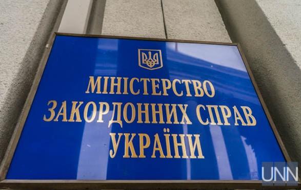 """Украина - не """"Антироссия"""": в МИД ответили Путину и посоветовали заниматься своими делами"""