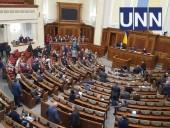 В четверг состоится внеочередное заседание Рады по инициативе Президента