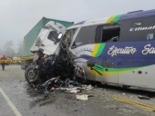 В ДТП с автобусом в Эквадоре погибли девять человек