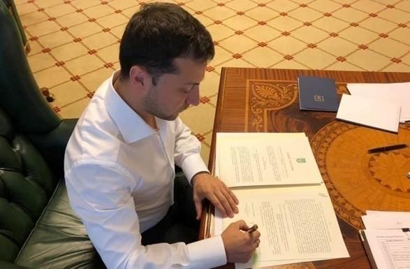 Зеленский подписал закон о стаже службы работников судебной охраны