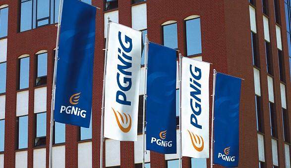 """Польская PGNiG заявила, что не ведет переговоров с """"Газпромом"""" о новых поставках газа"""
