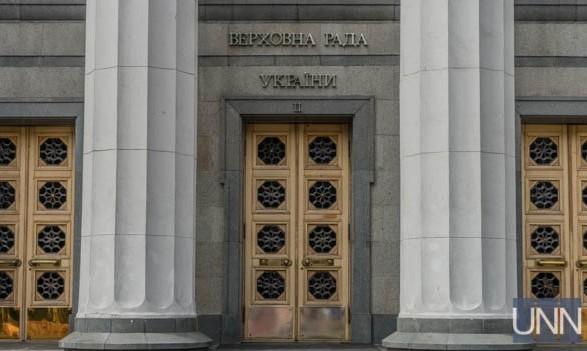 """Рада поддержала """"банковский"""" законопроект, необходимый для получения средств МВФ"""