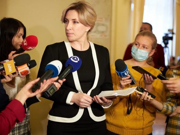 Верещук назвала вопросы, которые нельзя выносить на референдум