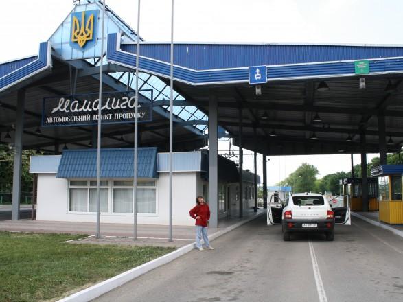Молодовая откроет все КПВВ на границе с Украиной