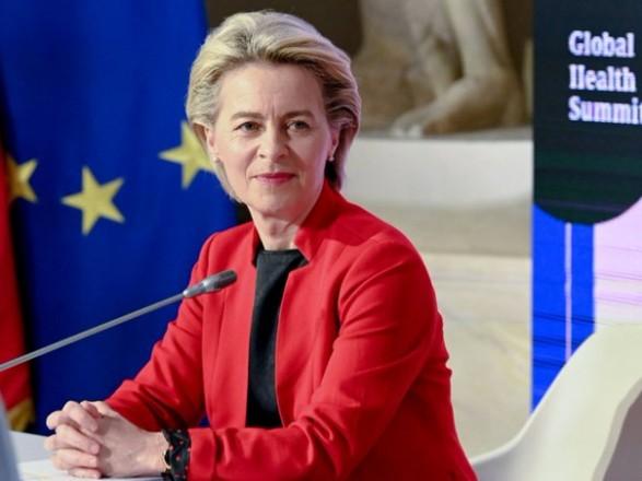 ЕС собирается пожертвовать не менее 100 млн вакцин от COVID-19 бедным странам
