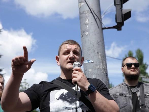 Апелляция Медведчука: Нацкорпус пикетировал суд