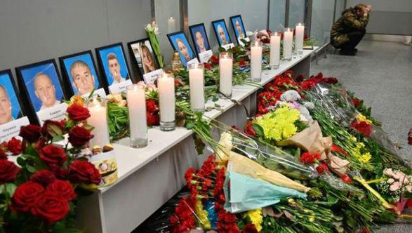 Сбитый самолет МАУ: какими будут последствия решения суда Канады для Ирана