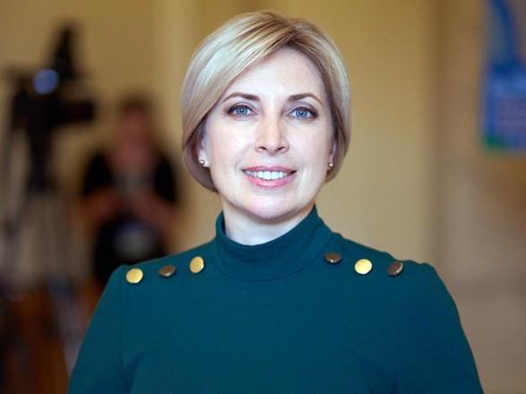 """""""Он президент мира"""": Верещук прокомментировала два года правления Зеленского"""