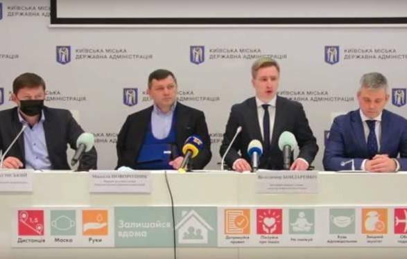 Подчиненные Кличко вновь нелепо пытаются оправдаться от обвинений в коррупции - блогер