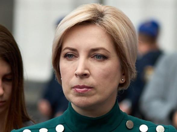 """Верещук: Украина продолжает борьбу против """"Северного потока-2"""""""