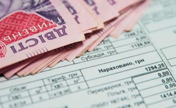 Новые условия субсидий: только трем категориям получателей не переназначат автоматически
