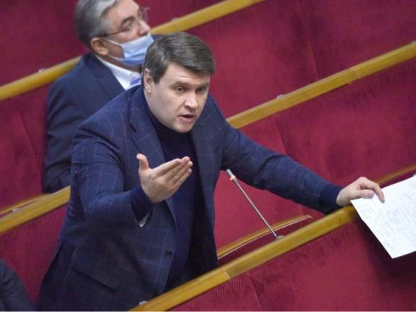 Нардеп Ивченко: в результате предложенной властями модели рынка Украина рискует потерять землю и село