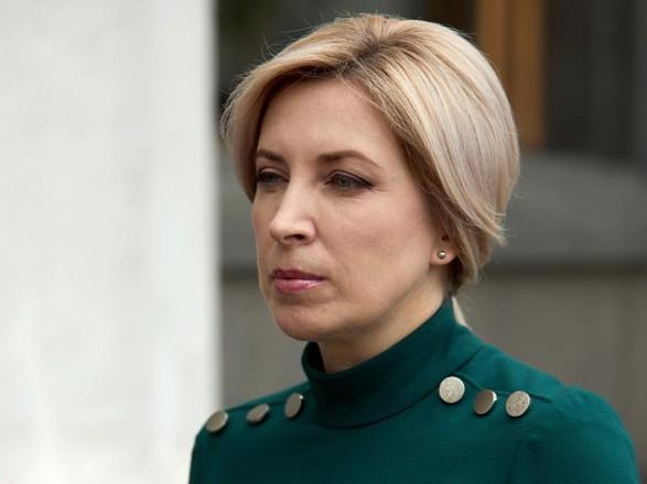 Верещук: санкции СНБО нужны для противодействия пророссийскому давлению