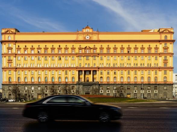 """СМИ РФ заявили, что в Саратове ФСБ задержала более десяти участников якобы """"украинской радикальной группировки"""""""