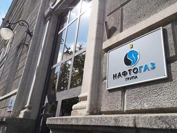 У Витренко просят власть не допустить снятия санкций США из проекта Nord Stream-2